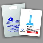 Печать логотипа на пакетах ПВД (полиэтилен высокого давления) фото
