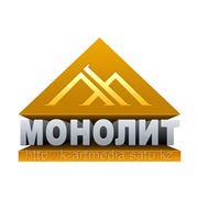 Отрисовка логотипа фото