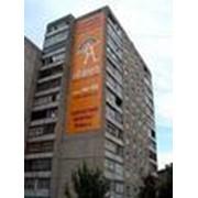 Размещение рекламы на бордах в Севастополе фото