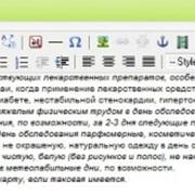Создание сайта пакет «Стандартный» фото