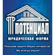 Абонентское обслуживание предприятий Харьков фото