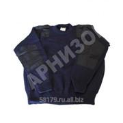 Свитер уставной синего цвета с карманом фото