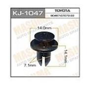 Клипса пластмассовая KJ-1047 фото
