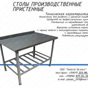 Столы для обработки мяса в Ташкенте фото