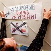 ИВТ в условиях детского реабилитационного центра