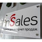 Таблички на двери из АКРИЛА в Алматы фото