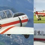 Полеты на спортивных самолетах, вертолетах фото
