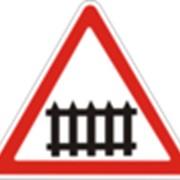 Дорожный знак Железнодорожный переезд со шлагбаумом 1.27 ДСТУ 4100-2002 фото