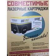 XEROX Hi-Black Картридж Hi-Black HB-101R00474 фото
