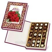 Шоколадная книга С Днем Татьяны! НШ195.270-бкн685 фото