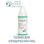 Хлоргексидин спиртовой 0,5% РОСБИО. 1 л. фото