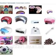 Материалы для наращивания ногтей фото