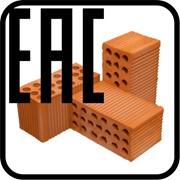 Сертификация строительной продукции ТР 2009 013 BY фото