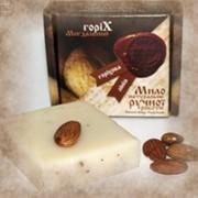 Мыло натуральное ручной работы, Серия мыла ЯКА ореховая линия фото
