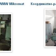 Расточные станки. Станки и оборудование металлообрабатывающие купить в Полтаве. фото