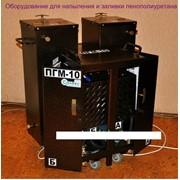 Оборудование для утепления методом напыления пенополиуретана фото