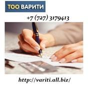 Бухгалтерское обслуживание предприятий фото