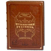 "Книга подарочная Джонатан Свифт ""Путешествия Гулливера"" фото"
