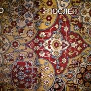Химчистка ковров и ковровых покрытий фото