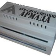 Система GSM-охраны «Армада» фото