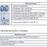 Станция дозирования 500, контроль рН и Cl, на основе панели PA-LDPHCLO для бассейнов объемом до 500 м3 фото