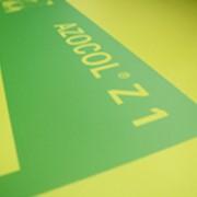 Фотоэмульсия универсальная Azocol Z1, Германия фото