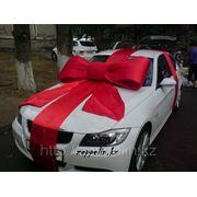 Оформление авто в подарок на акцию, розыгрыш, бант, лента. фото