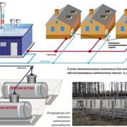 Газификационные установки, Оборудование газоснабжения, ТОО АлАр LTD фото