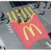 Viral advertising (вирусная реклама) фото