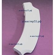 Ручка люка 2816210100 для стиральной машины Beko фото
