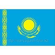 Визы в Казахстан фото