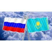 Казахско-российская граница фото