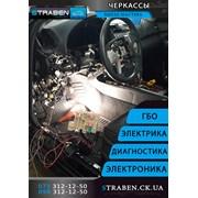 установка ремонт настройка Сигнализация системы бе фото