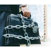 Состоится открытый семинар на тему «Корпоративная безопасность» фото