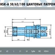 Цанговый патрон ER25-50 HSK-A 50/63/100 фото