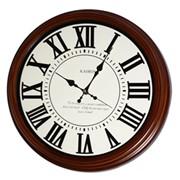 Настенные часы RSK 530 фото