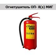 Огнетушитель ОП- 8(з) МИГ фото