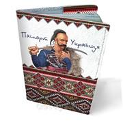 Обложка кожаная для паспорта Паспорт Украинца фото