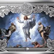 """Чудеса Христовы. """"Преображение"""" Рафаэля Санти - Серебряная монета фото"""