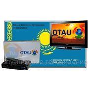 ОТАУ ТВ национальное спутниковое телевидение фото