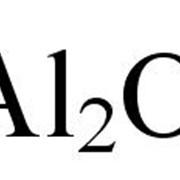 Алюминия окись безводная реактивная фото