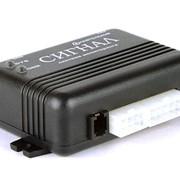 Система контроля топлива и местоположения Сигнал 2117 фото