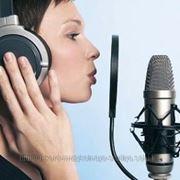 Звукозапись вокала в музыкальной студии АККОРД - Музыка фото