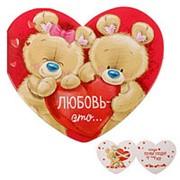 """Открытка-валентинка """"Любовь это..."""" (мишки) фото"""