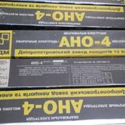 Электроды сварочные АНО-4, 5 мм, 5 кг фото