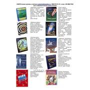 Книги издательства Фотон век фото