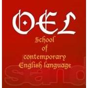 """Курсы английского языка """"OEL"""" фото"""