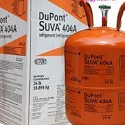 DuPont R-404А SUVA de Nemerouse Фреон (баллон 10.896 кг) фото