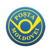 Обработка почтовой корреспонденции фото
