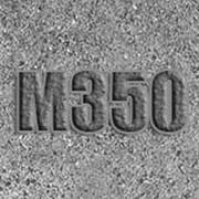Бетон М350 В27,5 фото